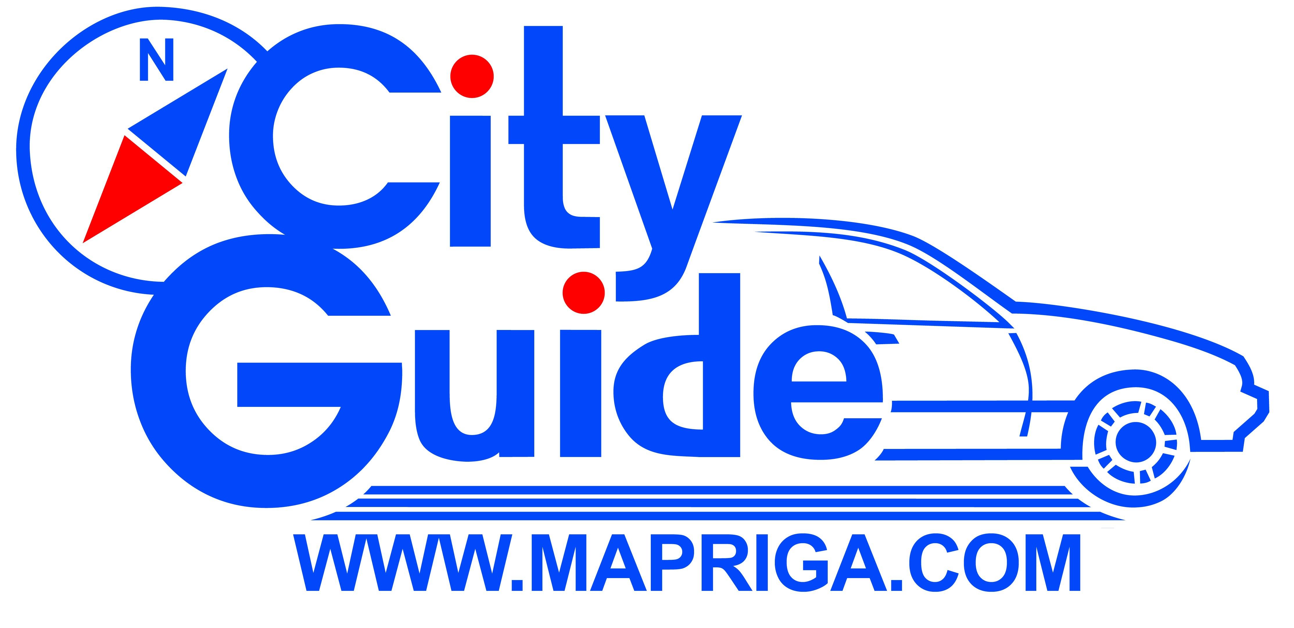 Ключ City Guide