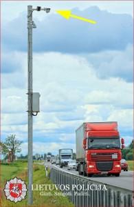 Внимание – новые приборы для измерения скорости  - Новостной портал о транспорте | CargoNews