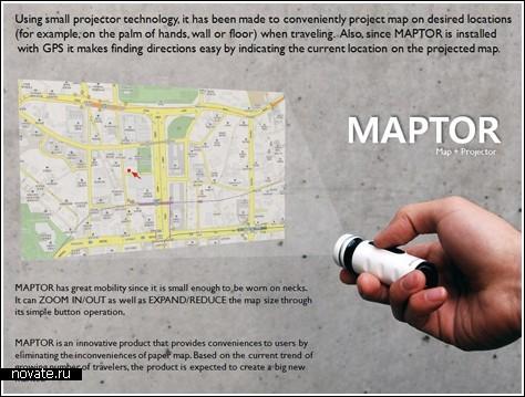 maptor3