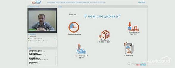 Instrument-optimizatsii-dostavki-myasnoy-i-molochnoy-produktsii-840x329